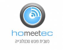 Homeetec – כל מוצרי הבית החכם