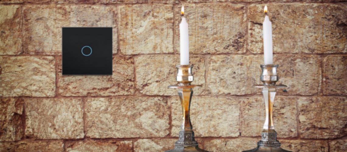 חשמל חכם לשומרי השבת וחגי ישראל
